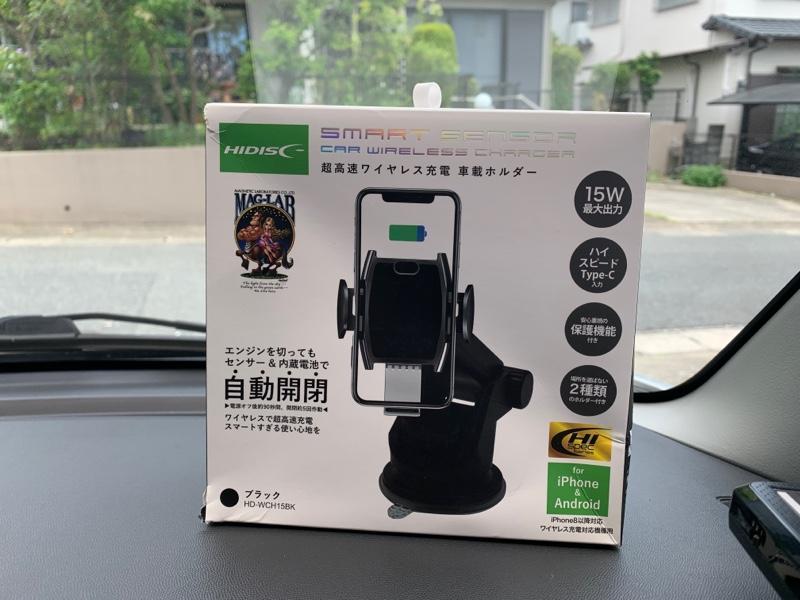 HiDISK 車載ワイヤレスチャージャー HD-WCH15BK
