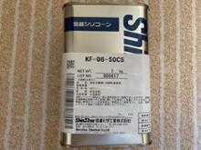 ShinEtsu / 信越シリコーン KF-96-50CS