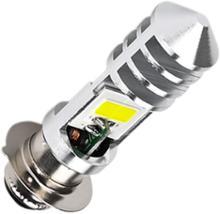 パッソルノーブランド LEDバルブの単体画像