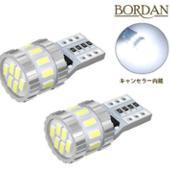 BORDAN BORDAN T10 LED ホワイト 爆光 キャンセラー内蔵