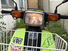 バーディー50RAYBRIG / スタンレー電気 ミニバイク用ヘッドランプの全体画像