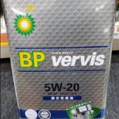 bp vervis griffin 5W-20