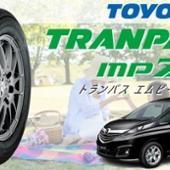 TOYO TIRES TRANPATH mpZ 195/65R15