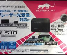 Yupiteru SUPER CAT LS10