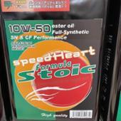 speedHeart スピードハートストイック10W-50