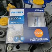 PHILIPS Ultinon 6000K 2300lm D2R 純正交換用HID