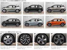 i3BMW(純正) BMW i i3専用 タービン・スタイリング429/19インチ鍛造ホイールの全体画像