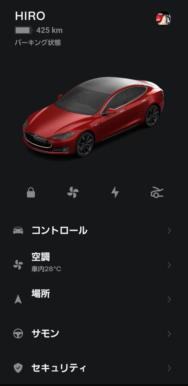 テスラ 車両コントロールアプリ