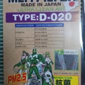 MLITFILTER MLITFILTER TYPE D-020