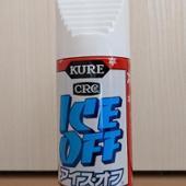 KURE / 呉工業 ICE OFF 超強力解氷スプレー