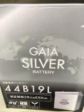 AUTOBACS GAIA SILVER BATTERY 44B19L