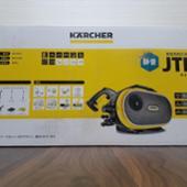 Karcher JTK サイレント