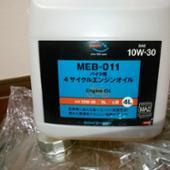 エーゼット MEB-011