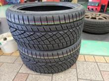 ExtremeContact DWS06 245/35ZR18