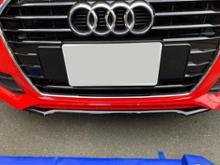 A1 スポーツバックAudi純正(アウディ) Front Bumper spoiler lip (front blade)の単体画像