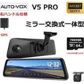 AUTO-VOX V5 PRO
