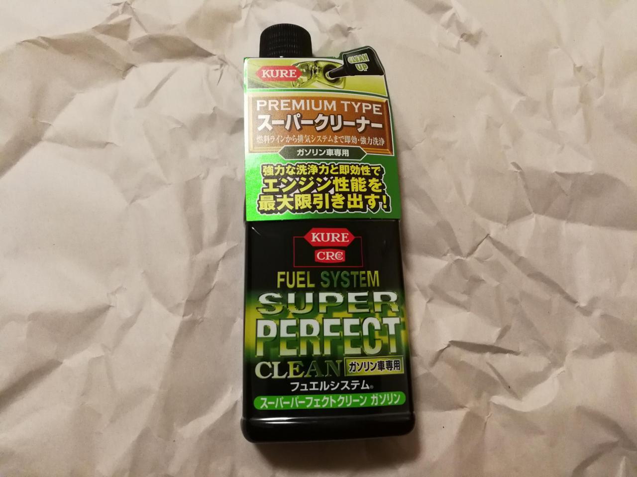 KURE / 呉工業 FUEL SYSTEM SUPER PERFECT CLEAN ガソリン車専用 / スーパーパーフェクトクリーン