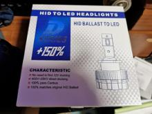 3シリーズ ツーリングOPPLIGHT 新型 車検対応 LED  D1Sの単体画像