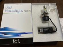 ドラッグスタークラシック1100fcl. fcl. ファン付 LED ヘッドライト バイク用( H4 H7 )の単体画像