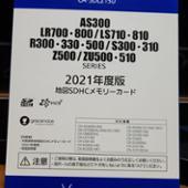 Panasonic CA-SDL215D