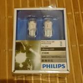 PHILIPS Ultinon LED 4200K T10
