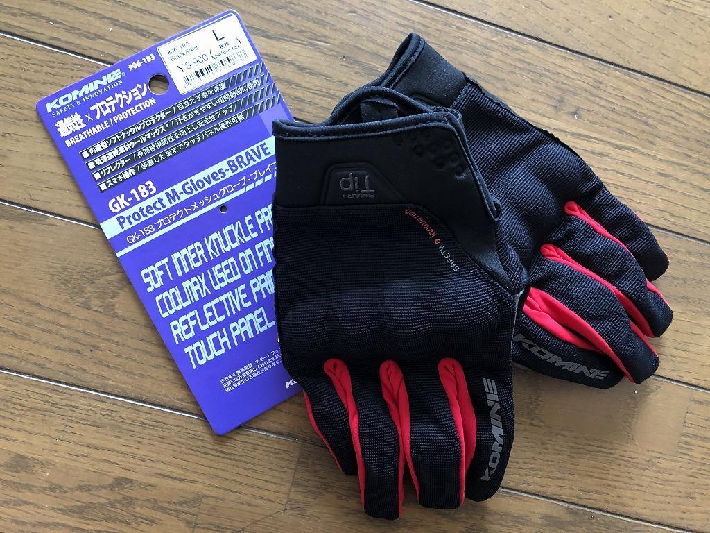 KOMINE GK-183 Protect M-Gloves-BRAVE