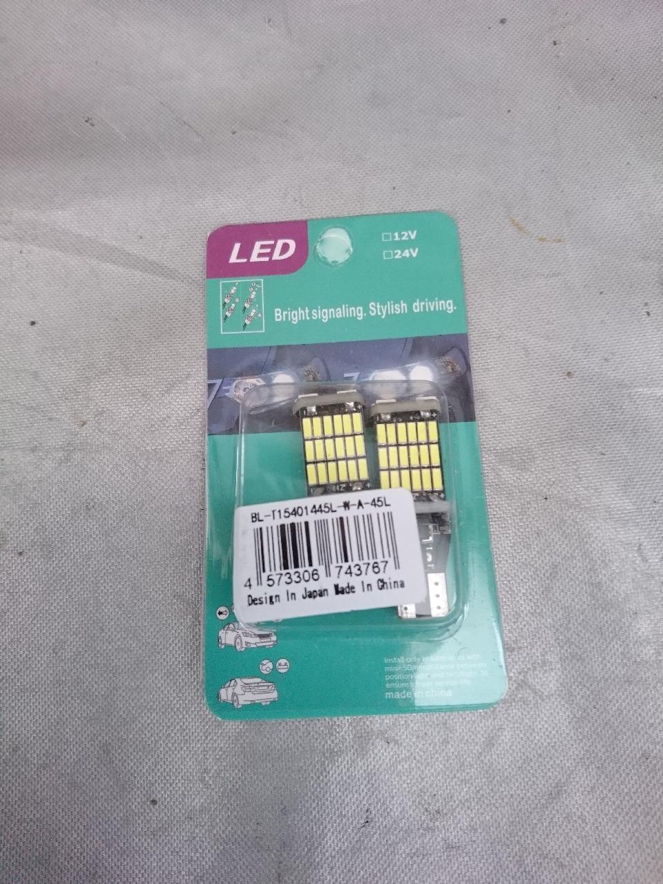 e-auto fun T16 LED バックランプ