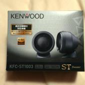 KENWOOD KFC-ST1003