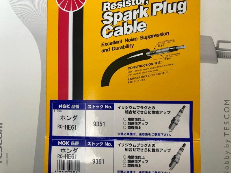 NGKスパークプラグ / 日本特殊陶業 プラグコード/プラグケーブル RC-HE61