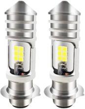 GTR125KALNS LEDヘッドライト PH7 20W 6500K ホワイト Hi/Lo切替式アルミボディ1500LMの単体画像