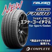 FALKEN AZENIS FK510 245/35ZR20