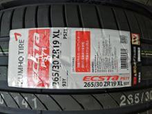 ECSTA PS71 265/30R19