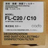 cado FL-C20 空気清浄機フィルター