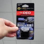 Dr.DEO ドクターデオプレミアム 足元貼付タイプ 無香 / D252