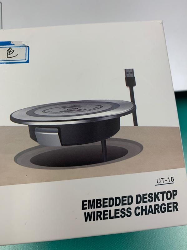 JE 家具埋め込み用のQiワイヤレス充電器