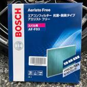 BOSCH Aeristo Free AF-F03