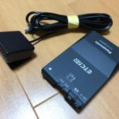 Panasonic CY-ET2600GD