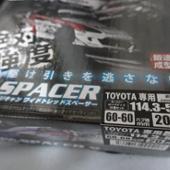 DIGICAM トヨタ専用114.3-5H ハブ径60-60mm 厚み20mm