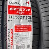 KUMHO ECSTA PS71