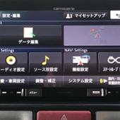 PIONEER / carrozzeria AVIC-RZ901-R