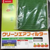 DENSO クリーンエアフィルター DCC6002