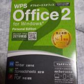キングソフト WPS オフィス