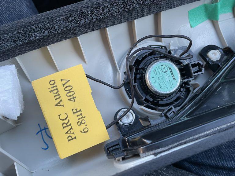 PARC Audio DCP-FC001