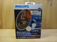 デリカスペースギアPHILIPS / X-treme Ultinon LED H4 6200K HaedLight x2の単体画像
