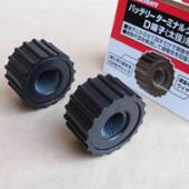 ストレート バッテリーターミナルクリーナー D端子(太径)用 / 80-404