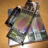 富士化工研究所 ADD SAURUS / アッドザウルス