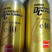 ENEOS デポジットクリーナー