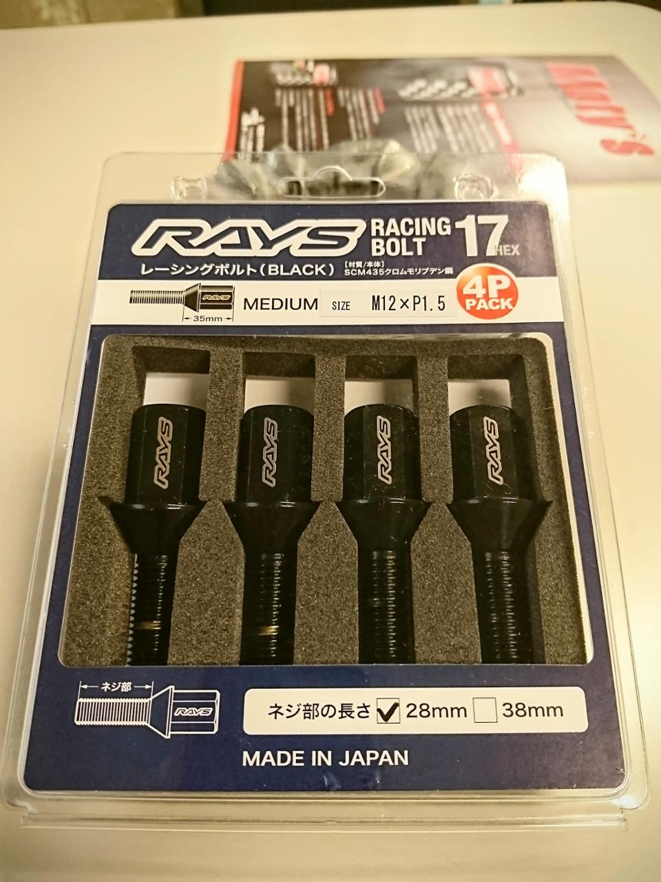 RAYS レーシングボルトセット