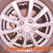 YOKOHAMA iceGUARD 5 PLUS 195/65R15