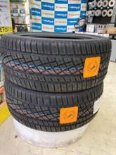 ExtremeContact DWS06 245/40ZR19